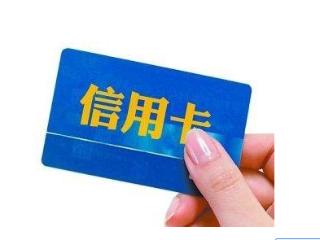 信用卡巨头万事达计划为网络上的加密货币提供类似支持 信用卡资讯,信用卡巨头万事达,加密货币支付,信用卡安全