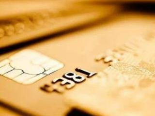 渤海银行信用卡好批吗?批卡主要看什么条件? 技巧,信用卡申请,渤海银行信用卡申请