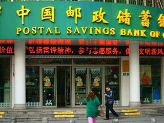 邮政银行信用卡丢失了有哪些挂失方法,盗刷可以赔付吗? 安全,邮政银行,邮政银行信用卡,邮政银行信用卡挂失