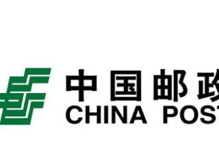 中国邮政储蓄银行青春卡校园版是我行为经教育部批准 信用卡推荐,中国邮政储蓄银行,青春卡校园版,年费政策