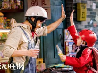 """郭富城新片与蓝盈莹演父女,""""父女档""""影视剧,哪对搭档更好玩? 父女档影视剧"""