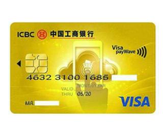 申请工商银行信用卡辅助卡的条件和方法是什么 资讯,工商银行,信用卡辅助卡申请,辅助卡不超过两张