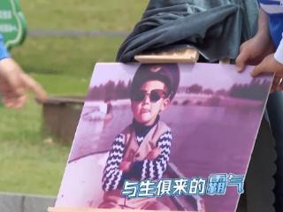 明星回忆童年,郭京飞取名是因为父亲,雷佳音童年照撞脸王俊凯 王俊凯
