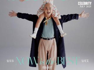 包贝尔女儿包饺子穿粉色花朵裙俏皮发型尽显天真烂漫 包贝尔