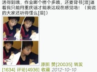 作业多到王俊凯直接用重庆话表达了 王俊凯