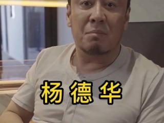 杨坤回应曾吐槽刘德华不是歌手,称他是自己偶像,网友:认怂了 杨坤