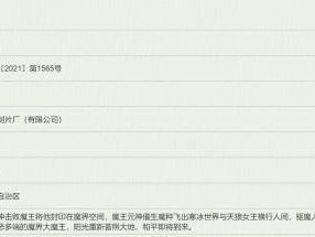 电影《画皮3》正式立项赵薇、周迅、陈坤或全员归来 周迅