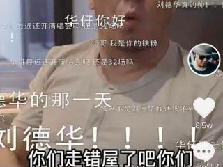 """玩不起了?杨坤彻底被""""黑粉""""整崩溃,扬言改名""""杨德华"""" 杨坤"""