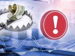 明星帮助网贷机构代言需要承担责任吗? 明星