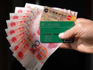 信用卡积分应该要怎么使用?怎样合理的使用信用卡积分? 积分,信用卡积分,信用卡积分活动