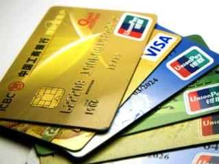 不知道工商银行信用卡免息还款要还多少钱?看这 优惠,工商银行,信用卡还款,免息还款计算方法