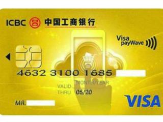 工商银行信用卡关于免息还款的介绍和规则是什么 推荐,工商银行,信用卡免息还款,免息还款规则