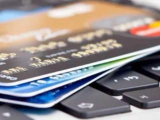 中信京东白条卡如何查询额度?一般有多少额度? 攻略,中信京东白条卡,信用卡额度