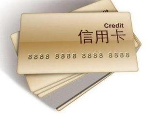 中信京东白条卡有哪些手续费?手续费是怎么计算的? 攻略,中信京东白条卡,信用卡手续费