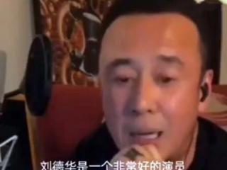 """杨坤被粉丝怼崩,扬言欲改名""""杨德华"""",不过也可能只是""""玩梗"""" 杨坤"""