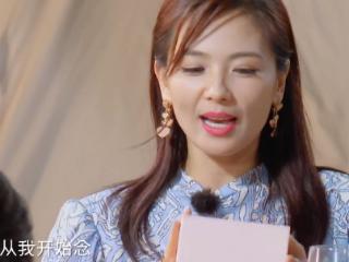 《妻子的浪漫旅行5》气氛低迷,刘涛表示:有压力经常会怀疑自己 综艺,《妻子的浪漫旅行》,《妻子5》气氛低迷,《妻子5》刘涛压力大