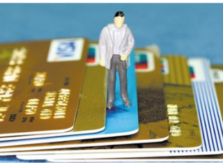信用卡、贷款、网贷逾期人数越来越多,征信报告影响并不大 信用卡资讯,信用卡贷款,信用卡逾期,个人征信报告