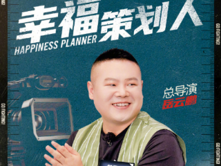 极限挑战:王迅、杨超越大冒险尴尬,邓伦、岳云鹏报纸拔河有点甜 极限挑战