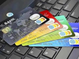 银行停息挂账之后,如何获得银行的同意停止挂帐? 信用卡资讯,信用卡停息挂账,信用卡手续费,信用卡逾期