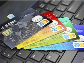 信用卡不等于储蓄卡,往信用卡里面存钱到底好不好呢? 信用卡资讯,信用卡不等于储蓄卡,信用卡存钱好吗,信用卡误区