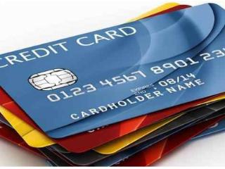常用的信用卡还款方式有哪些?些常用的信用卡还款方式 信用卡资讯,信用卡有哪些还款方式,信用卡常用的还款方式,信用卡逾期