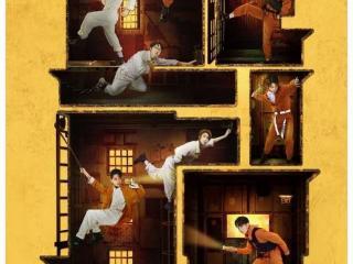 大神版《密室大逃脱》:女嘉宾做错了会被骂,男嘉宾做错了会被夸 密室大逃脱