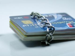男子信用卡被注销,贷款买房后发现自己是黑户 信用卡资讯,信用卡注销,信用卡黑户,信用卡逾期