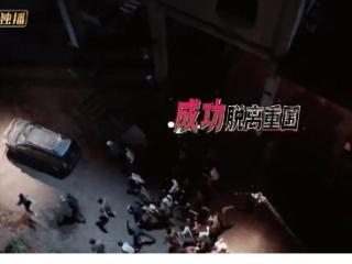 《密逃3》张国伟一句话令人心酸,网友纷纷发起弹幕:你是最棒的 密室大逃脱3