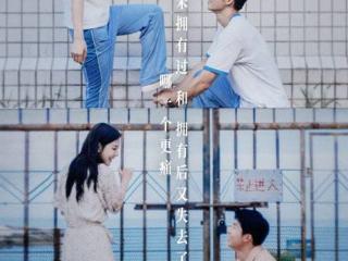 《你的婚礼》韩天:感性的创作,一定是爱情片不可缺少的部分 韩天