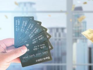 """网购使用信用卡会有积分吗?为什么积分被持卡人称为""""鸡肋"""" 积分,信用卡网购积分,信用卡积分获得方法"""
