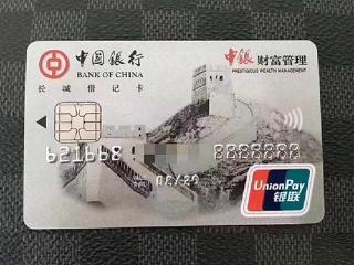 中国银行卡密码错误数超限怎么办?密码输错怎么解锁? 安全,银行卡被锁怎么样,信用卡解锁方法
