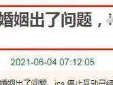 王力宏与小10岁妻子疑似婚变,网友扒出两人2年未互动 王力宏