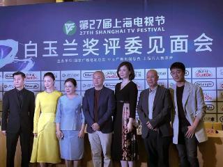 《理想照耀中国》导演傅东育谈主旋律作品 傅东育