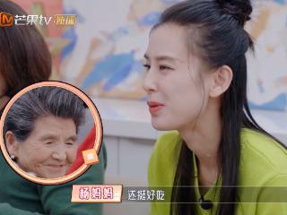 黄圣依带婆婆去了《婆婆和妈妈》第二季,婆婆感慨:希望长命百岁 黄圣依