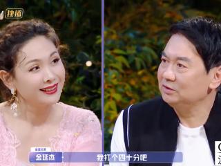 《女儿们的恋爱》:吉娜父亲给了卡斯帕30分,张绍刚有点不高兴 卡斯帕