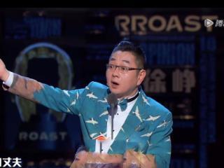 《吐槽大会4》之赵胤胤的自嘲 吐槽大会