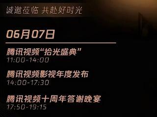 刘亦菲穿全黑筒上衣,瑞秋莫莫状态比陈意涵好得多 刘亦菲