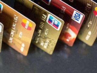 """什么是""""征信黑,花征信""""?个人征信不良怎么办? 技巧,信用卡征信,信用卡征信不良"""