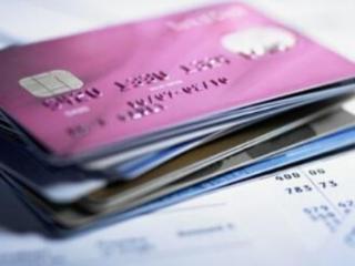 招商银行财新传媒联名卡有哪些手续费?是怎么收取的? 推荐,招行财新传媒联名卡,财新传媒联名卡手续费
