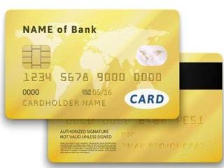 快速获取积分有哪些技巧?信用卡如何刷积分? 积分,信用卡积分,信用卡累积积分方法