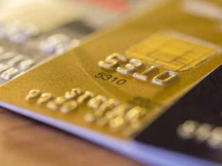 招商银行财新传媒联名卡怎么分期?分期申请方式有哪些? 资讯,招行财新传媒联名卡,财新传媒卡分期申请
