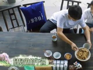 彭昱畅为张子枫做蛋炒饭,张子枫顺口而出两个字,网友:炸锅了 张子枫