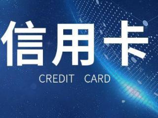 广发银行信用卡消费多少才有积分?积分计算规则如何 积分,广发银行信用卡积分,积分计算方法