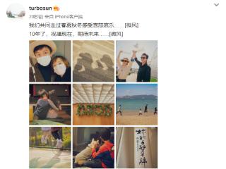 """邓超结婚10周年,孙俪高调告白邓超,超哥配""""狗头""""表情太骨感 邓超"""