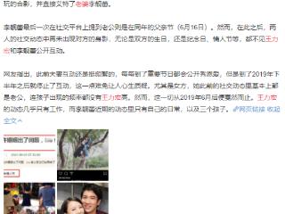 王力宏和妻子李靓蕾两年没互动,经纪人斥责:不是完全零互动 王力宏