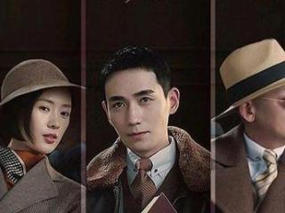 朱一龙、童谣主演的谍战电视剧《叛逆者》首播收视登顶 叛逆者