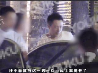 汪小菲离婚风波后首现身,和女友人到酒吧聚会,心情不受影响 汪小菲