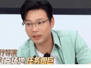 《极限挑战7》第十期,杨超越开玩笑要提前下班 极限挑战7