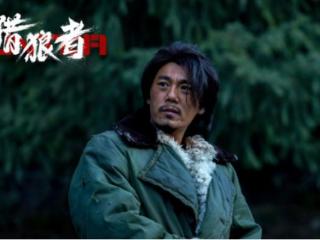 """《猎狼者》成为湖南卫视的""""救世主""""? 猎狼者"""