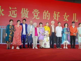 刘晓庆参加田华艺术生涯80周年回顾活动 刘晓庆